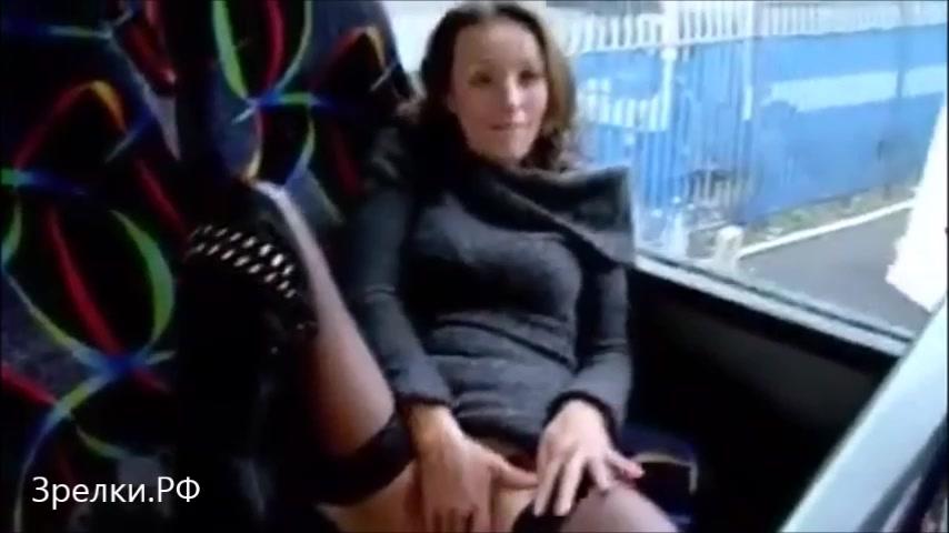Жена в автобусе порно